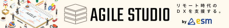 Agile Studio